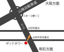岡田金属工業所 周辺地図